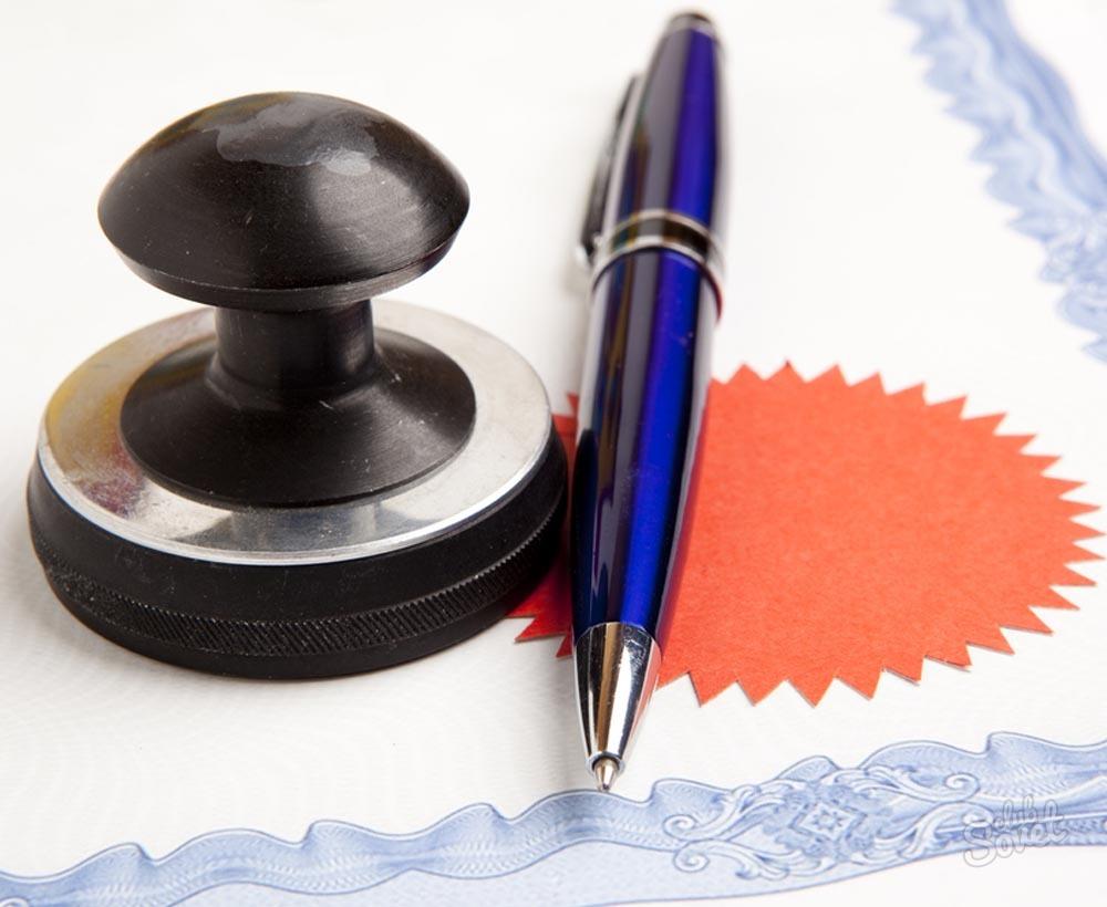 Утерянное свидетельство о браке восстановить несложно