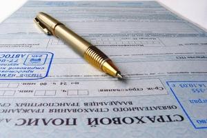 Какой может быть штраф если водитель не вписан в страховку